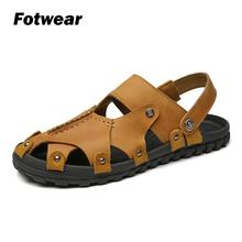Fotwear Men Sandals High quality Leather Fisherman style leather uppers are breathable lightweight and durable flexible
