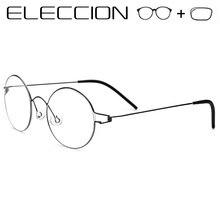ELECCION Ultralight Optical Prescription Glasses Round Frame