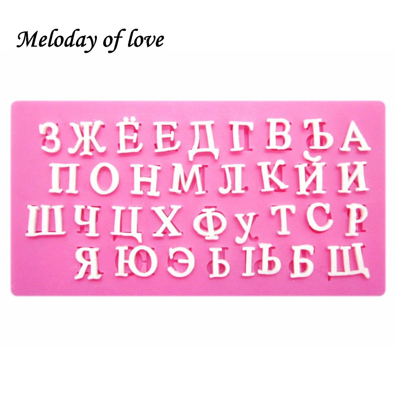 Envío libre del alfabeto Ruso herramientas de cocina fondant de - Cocina, comedor y bar