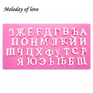 Meloday of love chocolate baking molds fondant silicone
