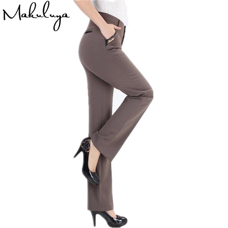 Makuluya FREE PANT gift 2018 BETTER fabric women trousers high elastic high waist pants straight formal trousers lady pants BK
