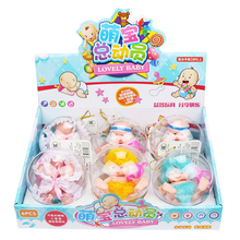 1pcs mini Baby doll Toys cute Little baby dolls girls bathing shower toy pretend play for children kids Birthday gifts
