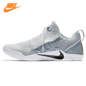 787b4e7224b Nike Men s Basketball Shoes Light Gray Kobe AD NXT Wear-resistant  Breathable Sweat