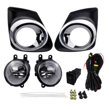 Plating Lamp Cover Fog Light Assembly For Toyota Corolla Altis 2011 Corolla 2011 4300K 12V 55W Car Exterior Styling Accessories free shipping high quality halogen fog lights lamps for toyota corolla altis 2011 on 55w 12v h11