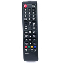 New Replacement BN59-01175C Remote Control For Samsung TV Re