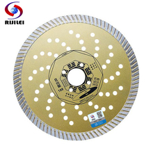 RIJILEI 188mm*25.4*2.5 ultra-thin Ceramic tile cutting blade micro-crystallized stone circular saw marble cutting disc MX03 z lion 5 125mm diamond cutting disc ceramic tile porcelain marble circular saw blade for angle grinder super thin cutting disc