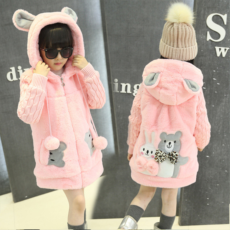 ФОТО hooded character children jacket warm fleece knitted patchwork cartoon children coats girl 2016 autumn winter clothing for girls
