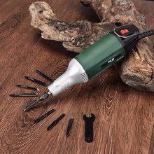Trabajo de la madera muebles eléctrica carpintería raíz cuchillo mango de herramienta eje Flexible cincel talle madera tallado conjunto de herramientas de mano