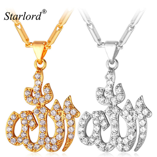 Starlord islamic allah pendant necklace gold color high quality starlord islamic allah pendant necklace gold color high quality cubic zirconia charms religious muslim jewelry for aloadofball Images