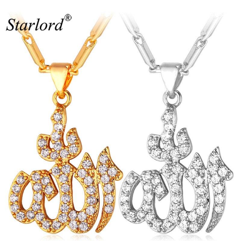 Nouveau Pull Femmes Islamique Ring Allah Anneau Mariage 18k plaqué or Islamique Bijoux