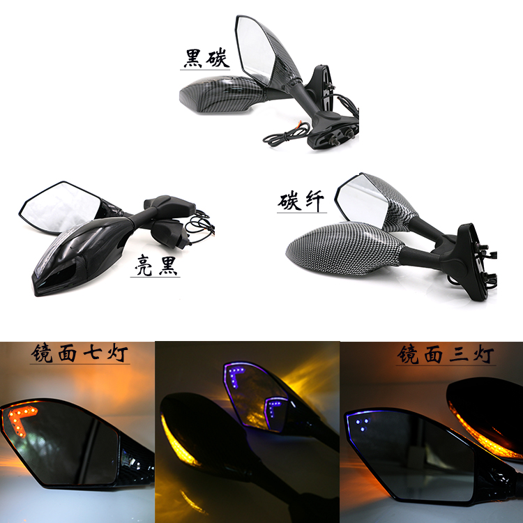 LED Turn Signal Indicator Rearview Side Mirrors For Suzuki GSXR600 GSXR1000 750 Yamaha YZF R1 Honda CBR900RR Ducati KTM Kawasaki