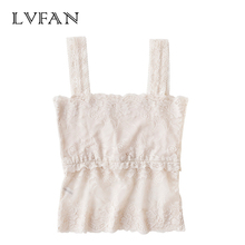 LVFAN ladies summer sexy lace vest high-end breathable 100% natural silk super comfortable bra