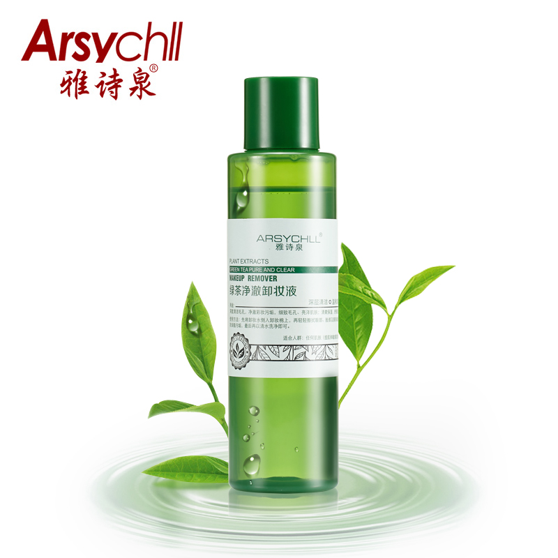 ARSYCHLL best product Makeup Remover 10 piece arsychll 100g