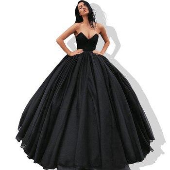 0df0bcc93 Cariño vestido de Quinceanera Vestidos 2019 con volantes de tul Vestidos de  15 anos barato