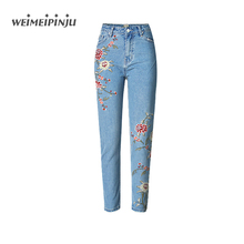 Autumn Skinny Jeans Embroidered Flowers Boyfriend Jeans Women High Waist Plus Size Retro Denim Jeans Mujer