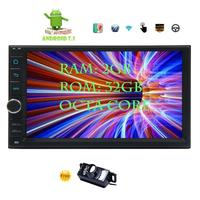 Android 7 1 Car Stereo Free Rear Camera Touch Screen 2 Din GPS Navigation Bluetooth Head