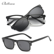 Spectacle Frame Men Women Eyeglasses Computer With Polarized Clip On Lens