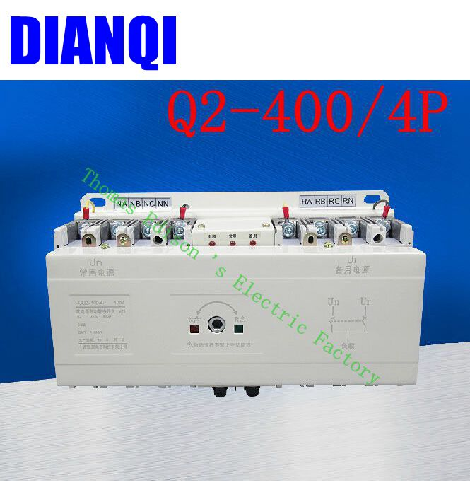 4P 400A MCB Q2-400/4P type Dual Power Automatic transfer switch