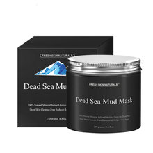 Deep sea mud mask deep for the face and body moisturizing acne oily skin blackheads pore minimizer nourishing cleanser for face