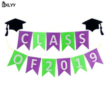 BXLYY Hot Sales Graduation Class of 2019 Non-woven Bra Flowers Pull Flag Ceremony Party Decoration Party.7z