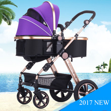 2017 New Luxury Baby Stroller Folding Baby Carriage High Landscape Sit and Lie for Newborn Infant Four Wheels