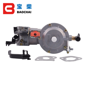 Image 4 - LPG 168 Carburetor dual fuel LPG NG conversion kit for 2KW 3KW 168F 170F GX200 Gasoline Generator Carburetor hot sale