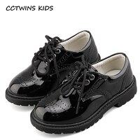 CCTWINS ילדים 2017 ילדים לבנים אופנה ילד אבזם שטוח עור Pu ילד תינוקת פעוט שחור אוקספורד שרוכים נעל G1141