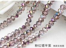 5040 AAA Rose plaqué moitié violet Couleur Lâche Cristal Verre Rondelle beads.2mm 3mm 4mm, 6mm, 8mm 10mm, 12mm Livraison Gratuite!
