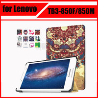 Magnetic Stand Pu Leather Case For Lenovo Tab 3 8 0 Model TB3 850F 850M 2016