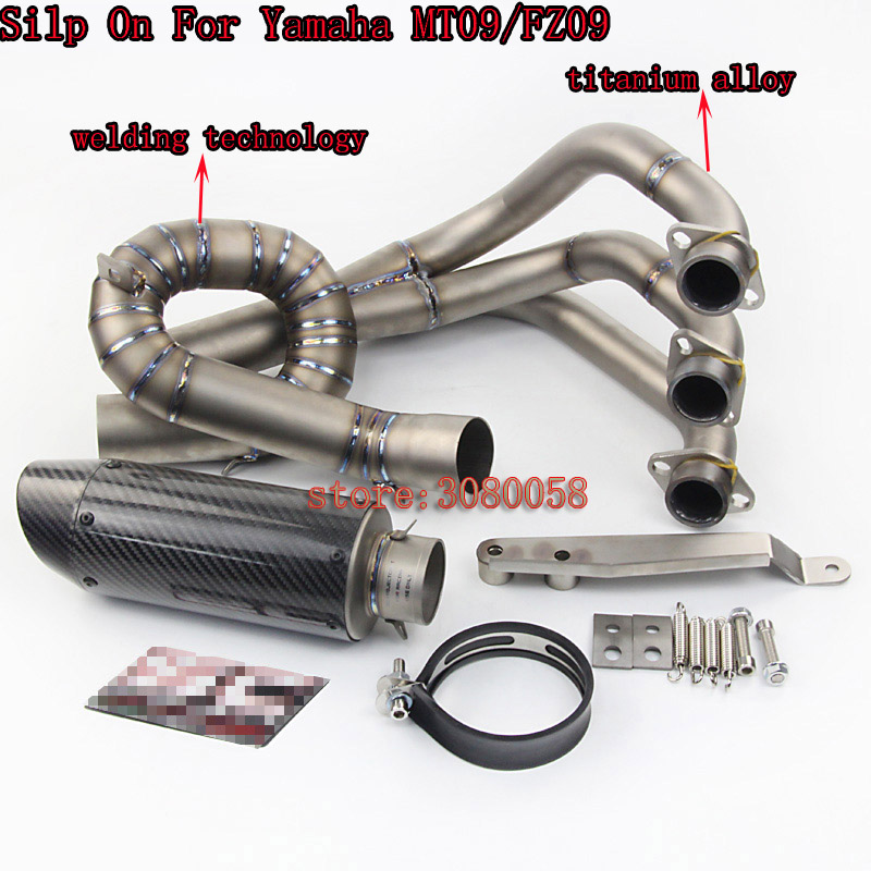 Titanium Alloy And Carbon Fiber Motorcycle Exhaust Pipe All System Slip-On Muffler Exhaust escape moto For Yamaha MT-09 FZ09