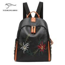 Yueskangaroo 2017 новая мода рюкзак женские рюкзак кожаный мешок школы женщин Повседневное стиль