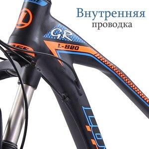 Image 2 - זאב של פאנג אופניים אופני הרים 27 מהירות 29 אינץ כביש אופניים mtb bmx אלומיניום סגסוגת שומן מול אחורי מכאני דיסק בלם