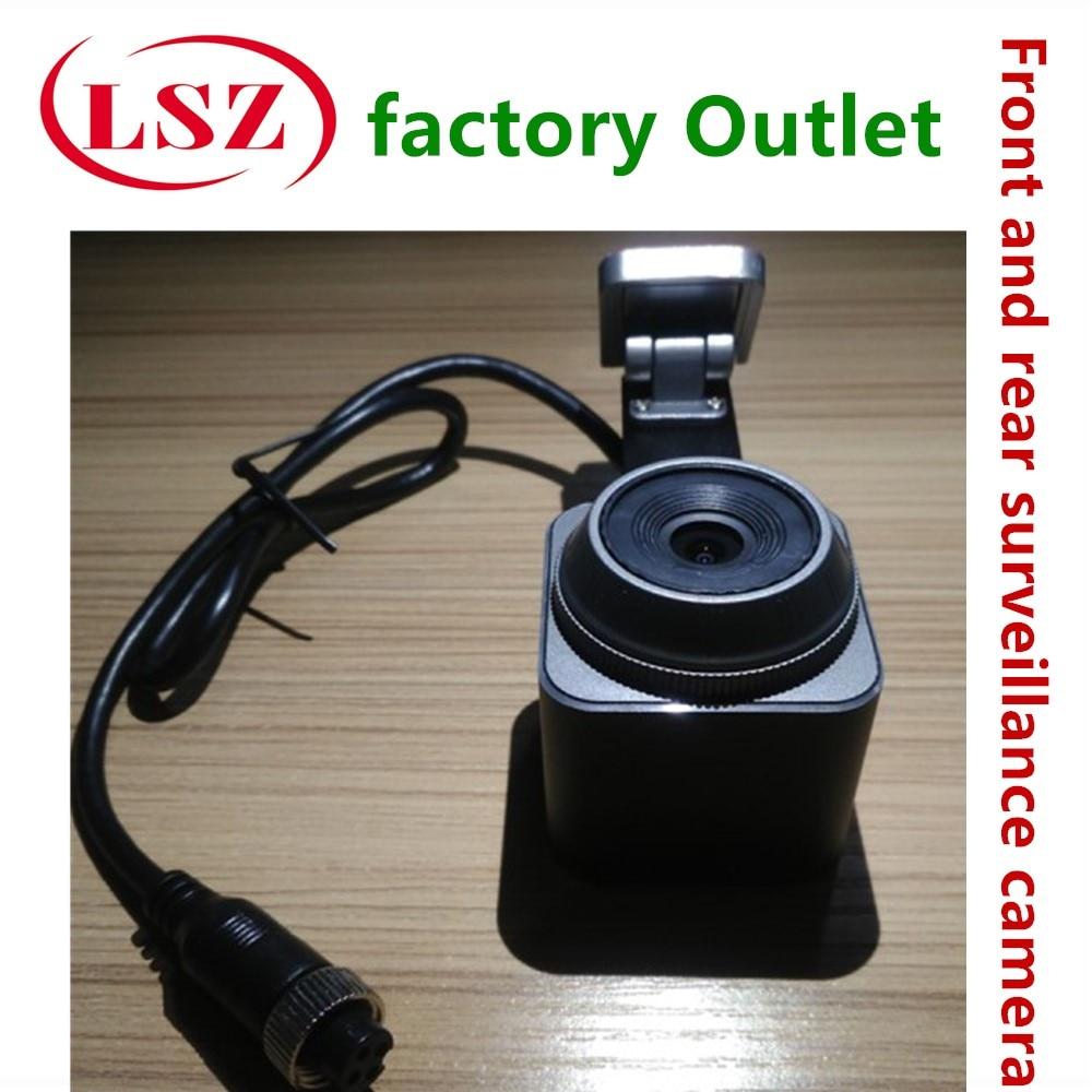 DAHUA Small car camera AHD HD front camera reversing surveillance camera one million and three hundred