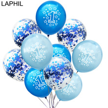LAPHIL Baby Shower 10pcs Latex Confetti Balloon Boy Girl 1st Birthday Balloons My First Birthday Party Decorations Kids I AM ONE
