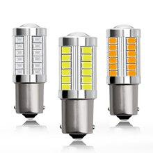 1156 BA15S 1167 BA15D P21W 5730/5630 33SMD светодиодный фонарь с линзой, Автомобильный задний тормозной фонарь, автомобильная лампа заднего хода, дневной ходовой светильник