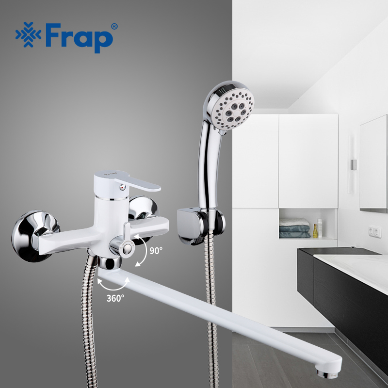 Frap 1set 35cm white Outlet pipe Bath shower faucet Brass body surface Spray painting shower head bathroom tap F2241/2242/2243 цена