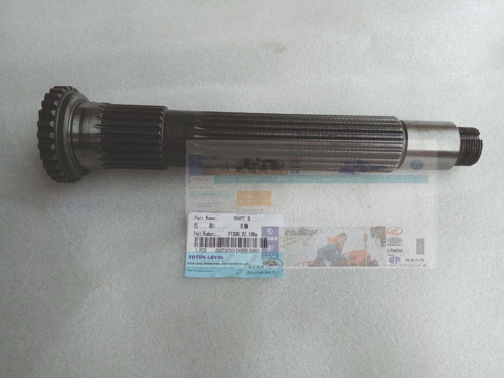 FT300.37.109a , the shaft II, for Foton Lovol 30 series tractor jiangdong engine ty395 ty3100it the manifold for tractor like foton luzhong series etc