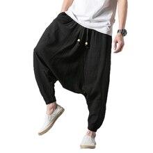 Мужские широкие брюки, мешковатые шаровары, мужские однотонные черные брюки, мужские брюки для хип-хопа, Мужская Уличная одежда в стиле хип-хоп, льняные брюки