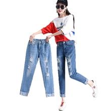 Summer 2019 Ripped Boyfriend Jeans For Women High Waist Loose Skinny Jeans Woman Femme Denim Mom Jeans Feminino Plus Pants D25 цена 2017