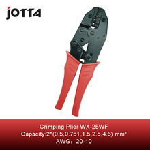 WX-25WF crimping tool plier 2 multi tools hands Ratchet Crimping Plier (European Style)