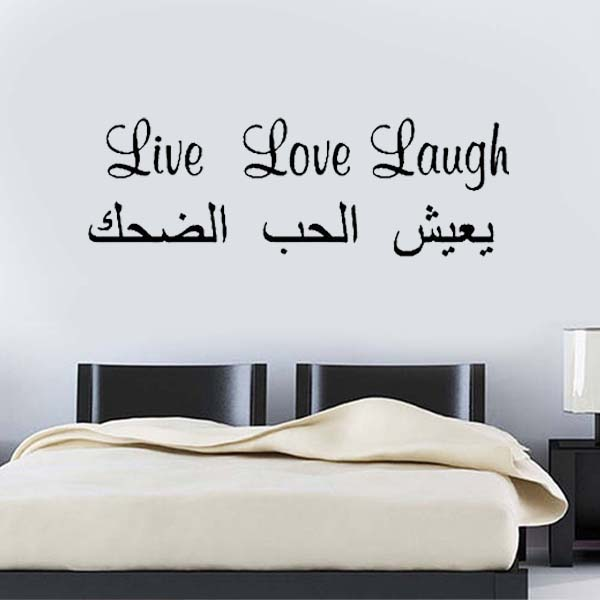 Large islamic wall stickers for living room vinyl decals wedding large islamic wall stickers for living room vinyl decals wedding decoration islam muslims arabic art wallpaper quote home decor in wall stickers from home junglespirit Images
