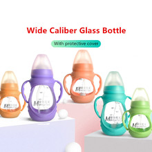 YOOAP 150ml Baby Glass Wide Caliber Milk Feeding Bottle Protective sleeve BPA Free Safe Infant Newborn kids
