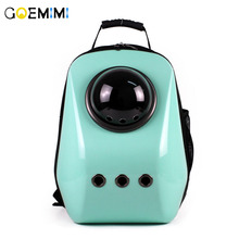New Arrival Pet Dog backpack Solid Color Geometric design Carrier For Outdoor Travel Bag Breathable Puppy