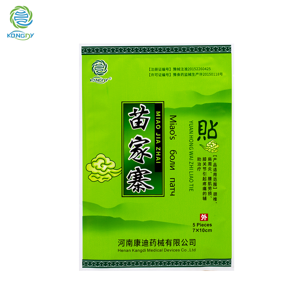 KONGDY 10 Pcs/2 Bags Health Care Medicial Plaster 7*10cm Pain Relief Patch Chinese Herbal Pain Patch for Arthritis/Neck/Shoulder kongdy brand 10 bags 20 pieces adhesive sheet bamboo vinegar foot patch removing toxins foot plaster foot cleansing pads