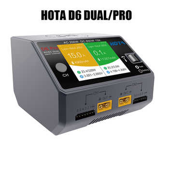 HOTA D6 Dual/Pro Smart Charger AC200W DC650W 15A for Lipo LiIon NiMH Battery with iPhone Samsung Wireless Charging - DISCOUNT ITEM  30% OFF All Category