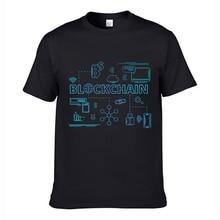 2018 New Arrivals Daft Bitcoin Blockchain Cryptocurrency Male Print Mens T Shirts Fashion Custom Graphic Tees Man Tshirt