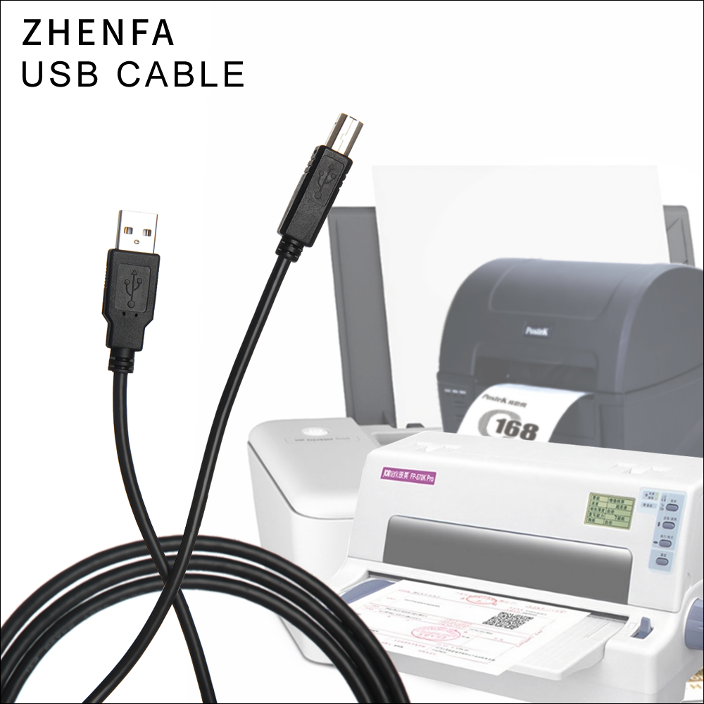 Zhenfa For HP CANON samsung Scanner Epson DELL PANASONIC Brother Fax machine PRINTER CABLE CORD USB 2.0 A-B 1.5m 3M 5M