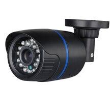 Hamrolte caméra de Surveillance extérieure IP POE 3MP (ONVIF), haute définition, vision nocturne, détection de mouvement, Module en option