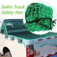 300cmx400cm Heavy Duty Cargo Net Pickup Truck Trailer Dumpster Car Safety Mesh Covers