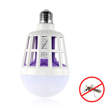 Mosquito Killer Lamp 2 in 1 E27 LED Bulb Electric Trap Mosquito Killer Light 220V 15W Electronic Anti Insect Bug Led Night lamps
